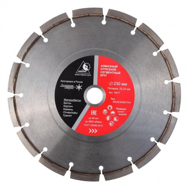 Алмазный диск по асфальту 300×22,2 мм
