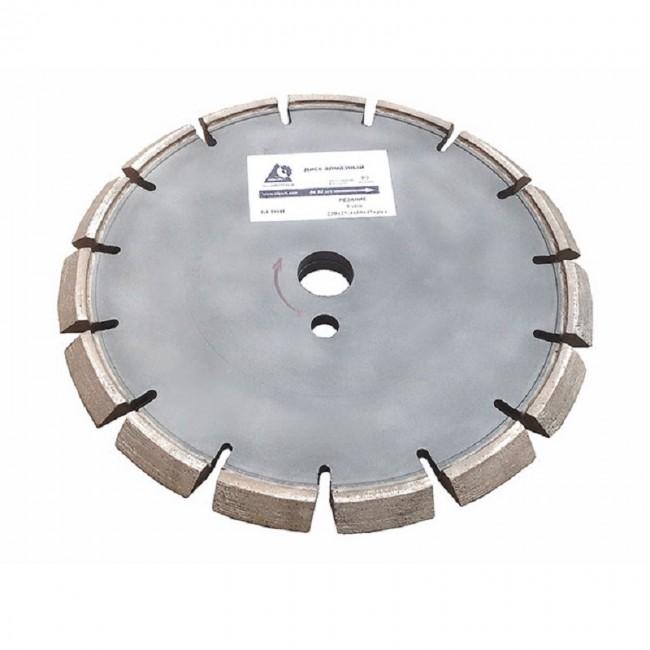Алмазный диск для снятия фаски асфальта 250×25,4 мм