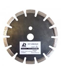 Алмазный диск для разделки трещин в асфальте 230×25,4 мм