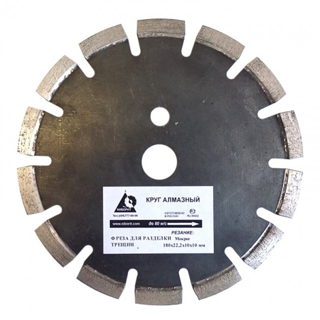Алмазный диск для разделки трещин в асфальте 180×22,2 мм