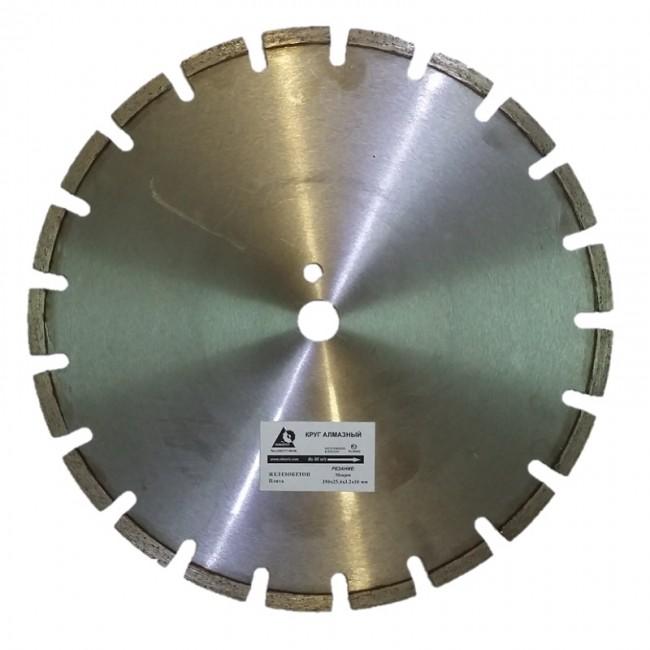 Алмазный диск по асфальту 700×25,4 мм
