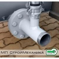 Смесительная камера 100 мм для пневмонагнетателя СО-241 ТОПОЛЬ